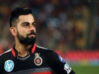विराट कोहली ने शेयर किया आरसीबी के साथ सफर का वीडियो, कैप्शन में लिखी ये इमोशनल लाइन