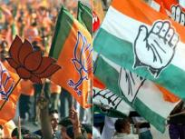 छत्तीसगढ़ में लोकसभा चुनावः कांग्रेस ने 4 मौजूदा विधायकों को दिया टिकट लेकिन 3 हारे