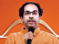 राम मंदिर पर प्रधानमंत्री के बयान पर उद्धव ठाकरे ने कहा: मैं किसी बयानबाजी में शामिल नहीं हूं