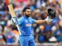 6 जुलाई: आज ही के दिन रोहित शर्मा ने रचा इतिहास, विश्व कप में बने थे सर्वाधिक शतक लगाने वाले बल्लेबाज
