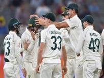 AUS vs NZ: न्यूजीलैंड की शर्मनाक हार, ऑस्ट्रेलिया ने पहले टेस्ट में दी 296 रन से करारी मात