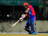 BAN vs AFG: मोहम्मद नबी की तूफानी पारी, अफगानिस्तान ने बांग्लादेश को 25 रन से हराया