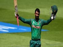 अफगानिस्तान के खिलाफ तमीम इकबाल को विश्राम, नहीं खेलेंगे 1 टेस्ट समेत टी20 सीरीज