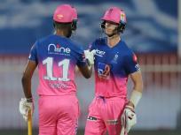 IPL 2020: RR vs CSK: आखिरी ओवर में बने 30 रन, राजस्थान की पारी में लगे कुल 17 छक्के
