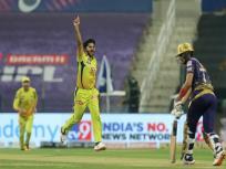 IPL 2020, KKR vs CSK: कोलकाता नाइट राइडर्स ने 69 मैचों बाद टॉस जीतकर चुनी बल्लेबाजी