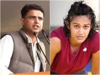बबीता फोगाट के ट्वीट ने राजस्थान की राजनीति में मचाई खलबली, लिखा- पायलट उड़ान भरने के लिए तैयार है