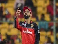 IPL 2020, SRH vs RCB, 3rd Match: आरसीबी पहले करेगी बल्लेबाजी, जानिए क्या है दोनों टीमों की प्लेइंग इलेवन