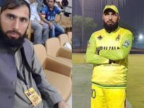 क्रिकेट मैदान पर अजब वाकया, खुद मैच खेलने उतर गया टीम का मालिक, बोर्ड ने लगाया बैन