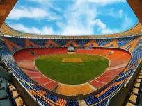 बीसीसीआई ने शेयर की विश्व के सबसे बड़े क्रिकेट स्टेडियम की तस्वीर, भव्यता देख फैंस भी रह गए दंग