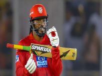 IPL 2020, KXIP vs DC: एक ही ओवर में क्रिस गेल ने लगाई 5 बाउंड्री, दिल्ली कैपिटल्स ने जोड़ लिए हाथ