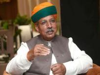 BJP मंत्री अर्जुनराम मेघवाल ने 'पीएम केयर्स फंड' में दान की सैलरी, 'सांसद विकास निधि कोष' से भी दिए 1 करोड़ रुपये