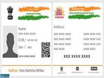 आधार कार्ड में सुधार के लिए बदले नियम, नाम-जन्मतिथि-मोबाइल नंबर में बदलाव के लिए अब देने होंगे ये डॉक्यूमेंट्स