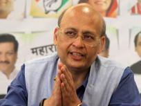 जयराम रमेश के बाद कांग्रेस नेता सिंघवी भी बोले- मोदी को खलनायक की तरह पेश करना गलत