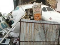 2 अप्रैल का इतिहास: जब उड़ते हुए विमान में हुआ सुराख और बाहर गिरे यात्री, पढ़ें आज का इतिहास
