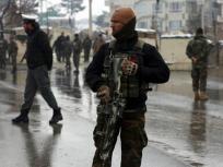 अफगानिस्तान के जेल में आत्मघाती हमला, 3 की मौत, 24 लोग घायल