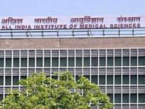 नई दिल्ली: एमबीबीएस के छात्र ने एम्स हॉस्टल की छत से कूदकर दी जान, मानसिक स्वास्थ्य समस्याओं का चल रहा था इलाज