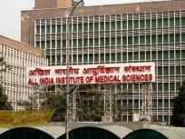 मोदी सरकार की इन दो योजनाओं के बीच की खाई ने बढ़ाई गंभीर बीमारियों से जूझ रहे मरीजों की परेशानी, एम्स ने जताई चिंता