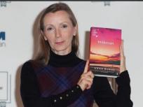 मैन बुकर अवॉर्ड 2018: 'मिल्कमैन' के लिए लेखिका एना बर्न्स को मिला मैन बुकर अवॉर्ड