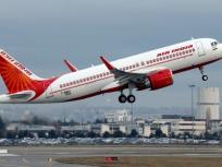 बम धमाके की धमकी के बाद एयर इंडिया का विमान ब्रिटेन में उतरा