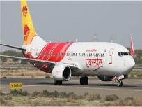 Coronavirus: ओमान और कुवैत से 362 भारतीयों को लेकर केरल पहुंचे दो विमान