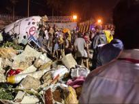 राहुल और प्रियंका ने केरल विमान हादसे पर जताया दुख, वेणुगोपाल ने जांच की मांग की, जानें कांग्रेस नेताओं ने क्या-क्या कहा?
