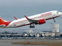 मिशन वंदे भारत: घरेलू उड़ानें केवल विदेश से लौटने वाले यात्रियों को कनेक्टिंग फ्लाइट के रूप में देंगी सेवाएं