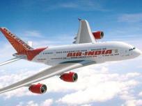 अगले 10 दिनों तक मिडिल सीट पर यात्री बिठा सकेगा एयर इंडिया, सुप्रीम कोर्ट से मिली राहत, जानें पूरा मामला