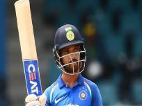 अजिंक्य रहाणे चाहते हैं वनडे क्रिकेट में वापसी करना, कहा, 'किसी भी स्थान पर बैटिंग को हूं तैयार'
