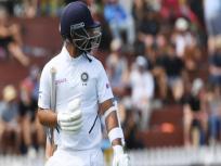 IND vs NZ: रहाणे टेस्ट करियर में पहली बार बने रन आउट का हिस्सा, भारत दो साल में पहली पारी के अपने सबसे कम स्कोर पर सिमटा