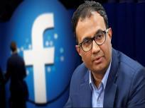 फेसबुक इंडिया हेड ने दिल्ली विधानसभा पैनल के नोटिस के खिलाफ सुप्रीम कोर्ट में दाखिल की याचिका
