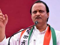 राहुल-सावरकर विवादः एनसीपी के अजित पवार बोले- समझदार हैं हमारे नेता, सही फैसला लेंगे