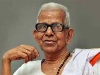 ज्ञानपीठ पुरस्कार विजेता औरमलयालम कवि अक्कितम अच्युतन नंबूतिरी का निधन