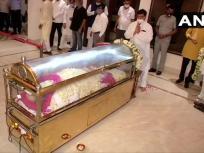 अमर सिंह का पार्थिव शरीर सिंगापुर से दिल्ली लाया गया, सोमवार को छतरपुर में होगा अंतिम संस्कार