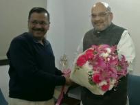 अमित शाह और अरविंद केजरीवाल की मुलाकात दे रही बड़े संकेत, इस शांति के पीछे भी कुछ बड़ा 'पकने' के कयास!