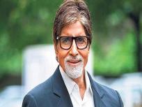 अमिताभ बच्चन समेत बॉलीवुड सितारों ने दी ईद की बधाई, फैंस को दिया ये स्पेशल मैसेज
