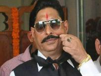 Bihar assembly elections 2020: बाहुबली और राजद नेताअनंत सिंह ने भरा नामांकन, 38 केस में आरोपी, पत्नी से गरीब हैंमोकामा विधायक