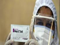 Rapid Antigen Test: विशेषज्ञों का दावा, दिल्ली को 'रैपिड एंटीजन टेस्ट' से मिली कोरोना से लड़ने की ताकत, जानें कितना असरदार है यह टेस्ट, कहां होगा, कीमत, रिजल्ट