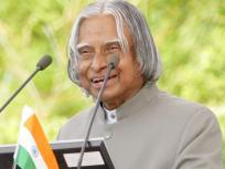APJ Abdul Kalam Birth Anniversary: जब राष्ट्रपति की कुर्सी पर बैठने से कर दिया था इनकार, जानें उनकी जिंदगी के अनसुने किस्से