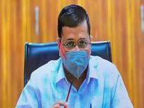 Coronavirus: सीएम केजरीवाल ने माना, बिस्तरों की कमी के कारण दिल्ली में मृतकों की संख्या बढ़ी
