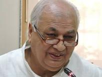 राम मंदिर के भूमिपूजन को लेकर बोले केरल के राज्यपाल आरिफ मोहम्मद खान, कहा- हमें खुशी महसूस होनी चाहिए