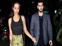 अर्जुन कपूर के बर्थडे पर मलाइका अरोड़ा ने दोनों के रिश्ते को इस अंदाज में किया कंफर्म , सोशल मीडिया पर दिल की कही बात