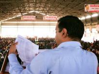 दिल्ली की मतदाता सूची को लेकर भाजपा व आप के बीच जुबानी जंग