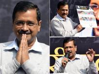दिल्ली चुनाव: CM अरविंद केजरीवाल ने मेनिफेस्टो से पहले जारी किया गारंटी कार्ड, दिल्लीवासियों से किए ये 10 वादे