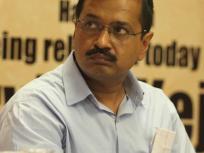 दिल्ली CM अरविंद केजरीवाल पर मिर्च से हमला करने वाले शख्स के खिलाफ FIR दर्ज