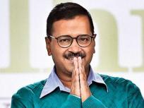 केजरीवाल ने बीजेपी की जीत को बताया ऐतिहासिक, पीएम मोदी को दी बधाई