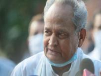 CM गहलोत ने फिर दिया 'भूलो और माफ करो' वाला तर्क, कहा-'कांग्रेस की लड़ाई तो सोनिया गांधी जी और राहुल गांधी जी के...'