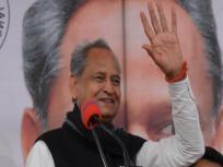 राजस्थान: आज शाम CM गहलोत के निवास पर होगी कांग्रेस विधायक दल की बैठक, कल से शुरू होगा विधानसभा सत्र