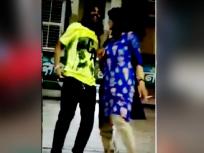 कार की छत पर डांस कर मनाया गर्लफ्रेंड का बर्थडे, पुलिस ने हिरासत में लिया