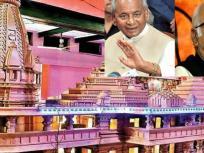 Ayodhya Ram Mandir शिलान्यास में क्यों नहीं दिया गया Advani, Joshi और Kalyan Singh को न्यौता