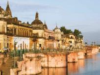 राम मंदिर शिलान्यास का कार्यक्रम छाया, सीधा प्रसारण 16 करोड़ से अधिक लोगों ने देखा